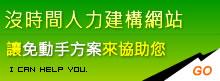 推廣EZ架站雲-推薦享折扣