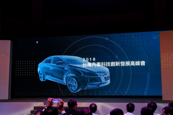 規劃未來藍圖-Luxgen科技高峰會