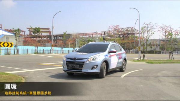 臺灣智駕測試實驗室啟用 加速自駕產業發展