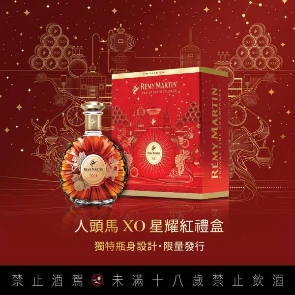 歡度新年人頭馬XO星耀紅禮盒迎新春 人頭馬一開 我們耀精彩