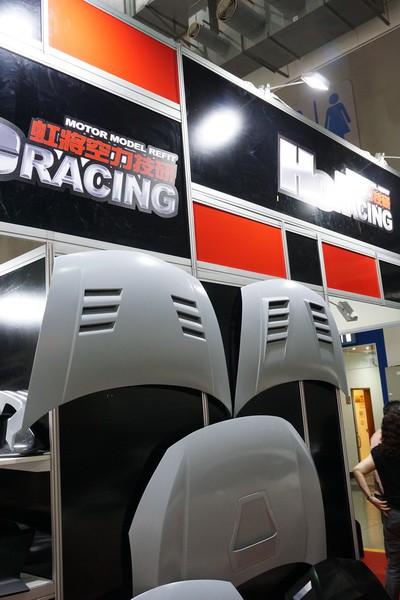 HC Racing (2)_調整大小.JPG