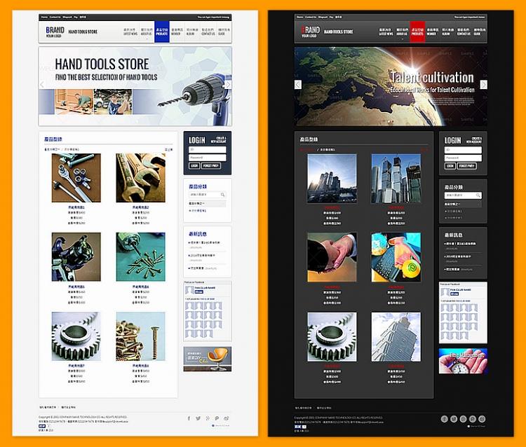 RWD響應式網站版型,讓您跨平台大小設備通吃