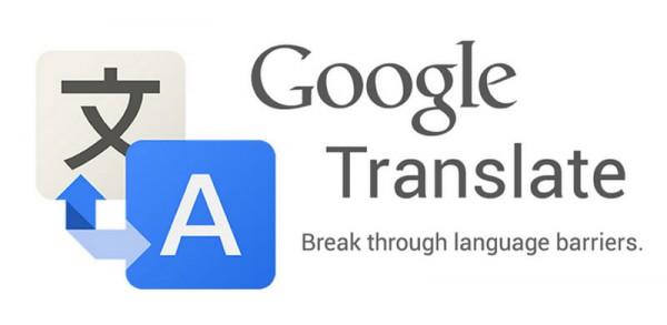 新增Google Translate 全站自動翻譯功能