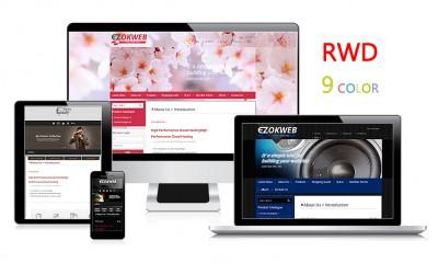 最新發表第4款RWD響應式架站版型-3004