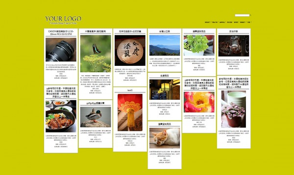 新增RWD網頁設計首頁版型,版型代號V