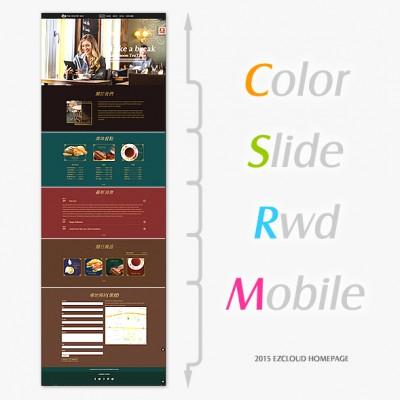 全新主流RWD響應式首頁版型(T),可自行配色創造您的專屬風格