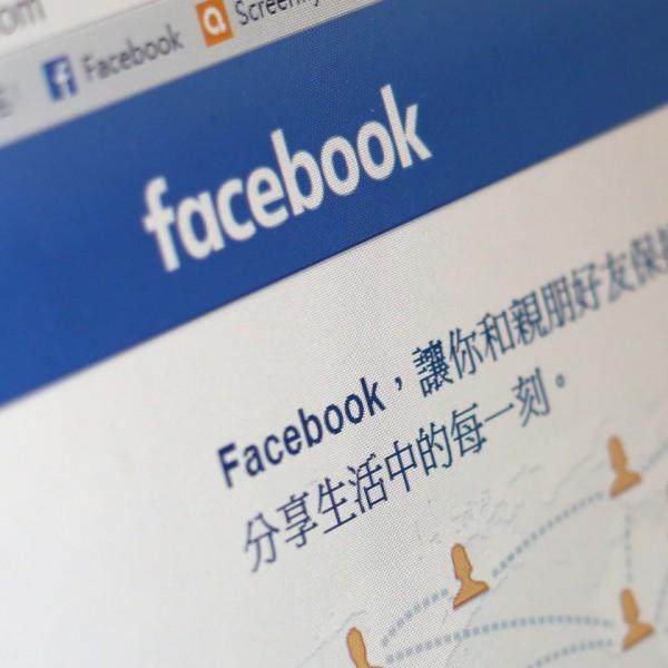 如何將Fb粉絲專頁大量按讚數及人潮導引到網站呢?