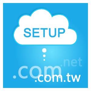 網址與網站串接服務