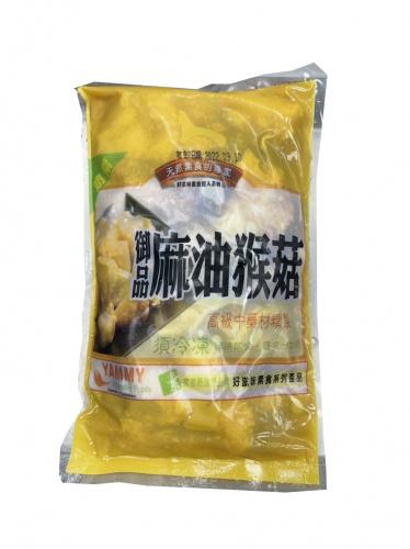 好滋味-御品麻油猴頭菇(奶素)680g