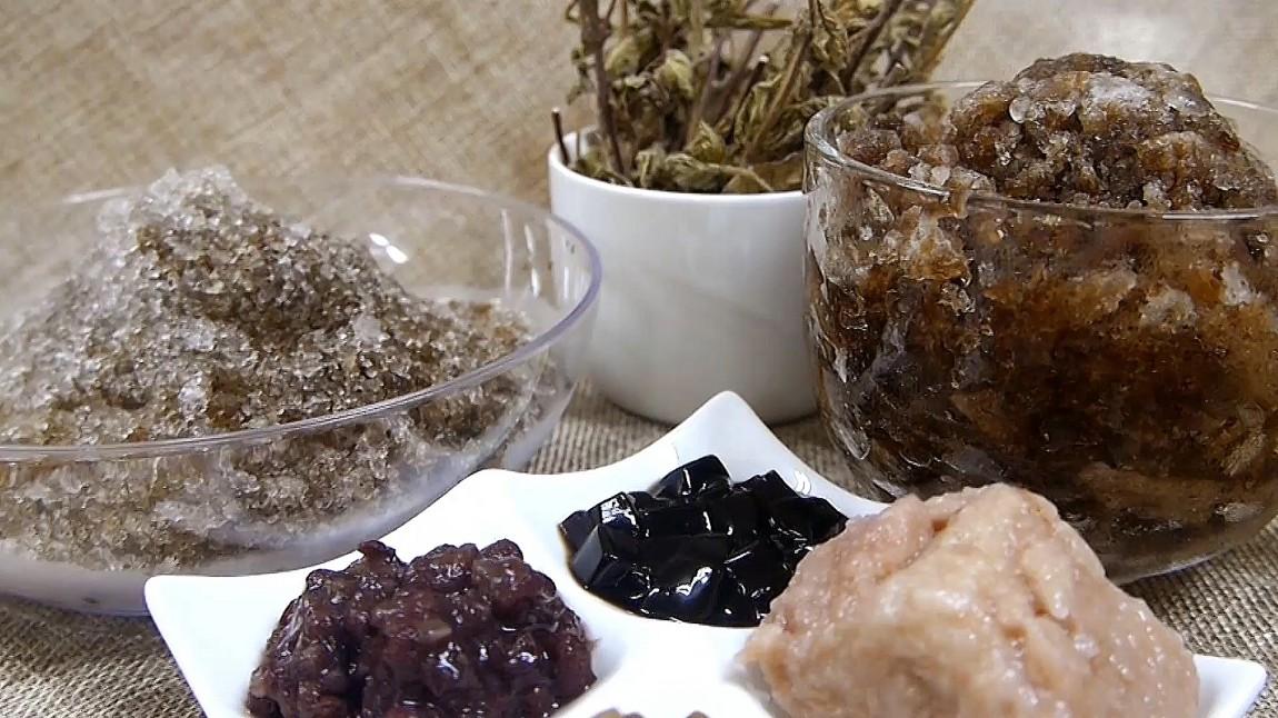 綜合仙草冰 紅豆 配料芋頭