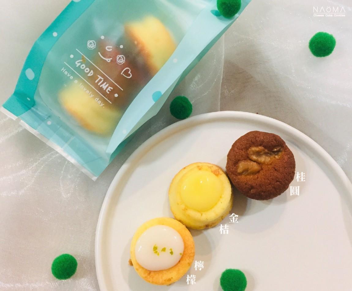 小蛋糕歡樂包-03