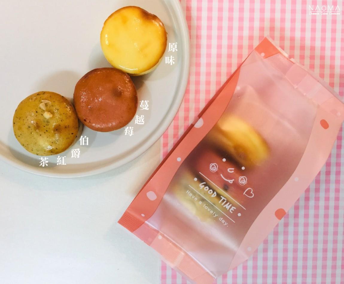乳酪球歡樂包-03