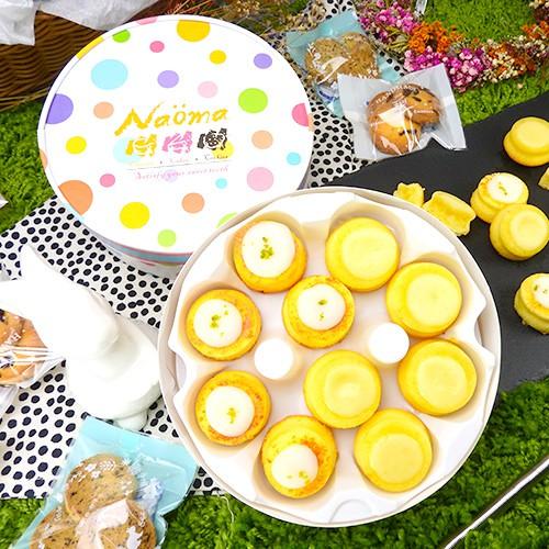 迷你老奶奶小蛋糕-檸檬/金桔+檸檬(10入)