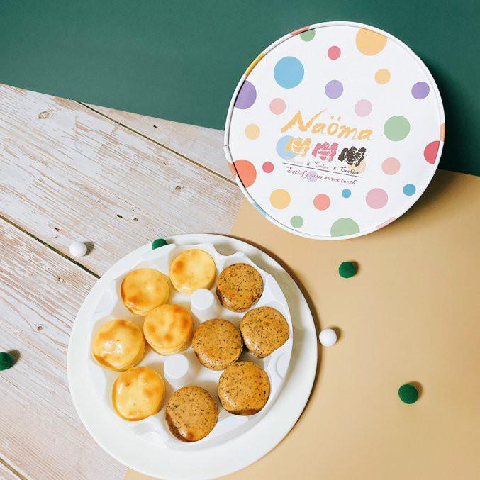 【夏日限定】泰奶+柚子乳酪球(10入)