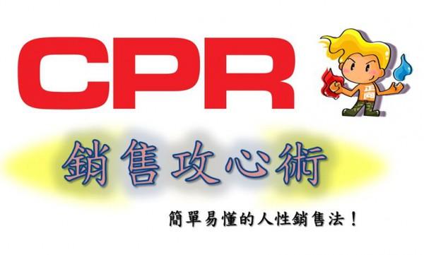 【休假通知】1/26-2/3農曆春節休假