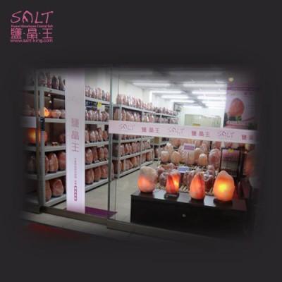 鹽燈專家-鹽晶王