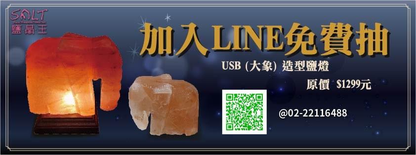 USB大象鹽燈2-02-02-min