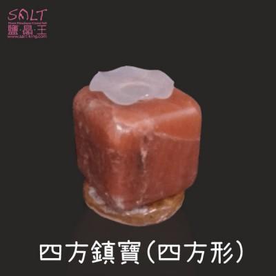 四方鎮寶精油鹽燈暗-min
