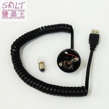 E-102鹽燈電線