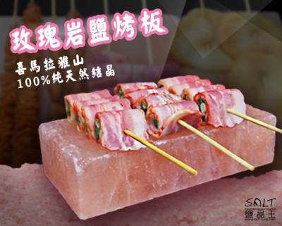 玫瑰岩鹽烤板肉-min