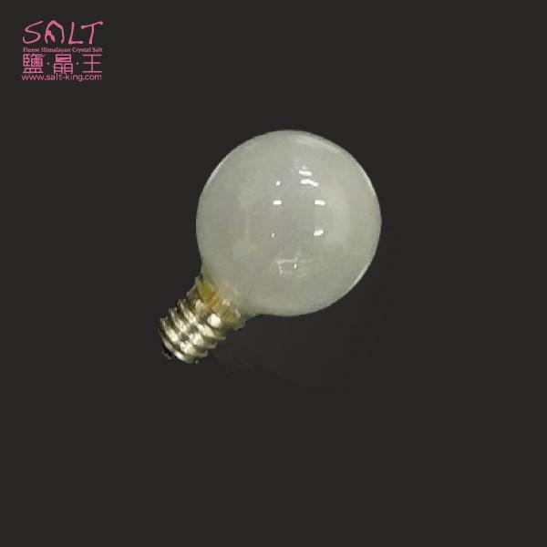 鹽燈專家【鹽晶王】鹽燈(鹽晶燈)專用E-12燈泡頭 7.5瓦 5顆只要40元,平均一顆才8元。