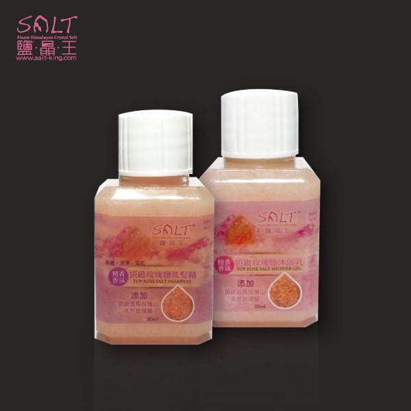 鹽燈專家【鹽晶王】SALT頂級玫瑰鹽洗髮精、SALT頂級玫瑰鹽沐浴乳,各一瓶(30ml)旅行組。