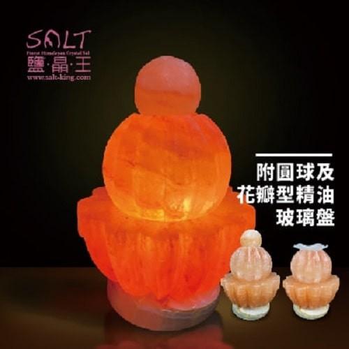 鹽燈專家【鹽晶王】蓮花造型精油鹽燈(附圓球按摩石),放鬆舒壓淨化空氣,讓天然負離子香氣滿室。